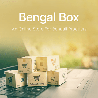 Bengal Box by Bizonym